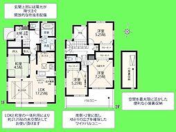 町田駅 3,980万円