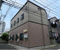 東京都品川区豊町6丁目の賃貸アパートの外観