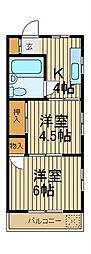 川口平和マンション[2階]の間取り