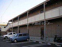 岡山駅 4.6万円