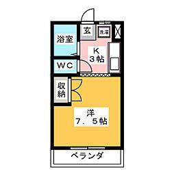 リアナ岐阜弐番館[2階]の間取り