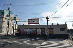 兵庫県川西市笹部1丁目の賃貸マンションの外観