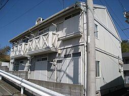 アークミヤシモA[2階]の外観