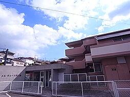 メルヴェーユ桃山台[1階]の外観