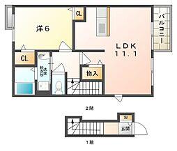ボローニャ5[2階]の間取り