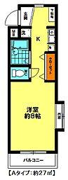 コートフォンテーヌII[4階]の間取り