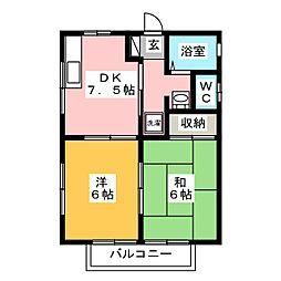 スズランハイツA1[2階]の間取り