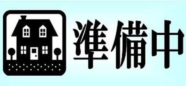 [テラスハウス] 東京都大田区池上6丁目 の賃貸【東京都 / 大田区】