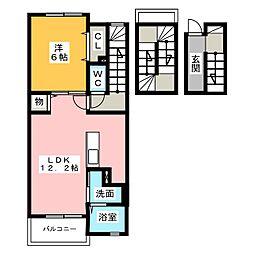 サン・パラストFIII[3階]の間取り