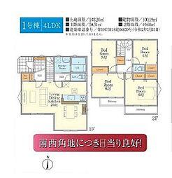 小田急多摩センター駅 4,798万円