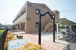 カ−サ・ヴィバ−チェ[2階]の外観
