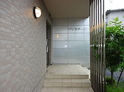 プレステージ[3階]の外観