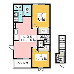 シャインハイツ[2階]の間取り