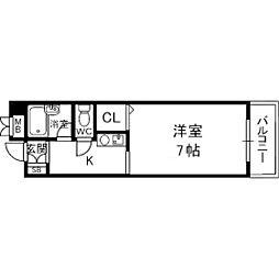 ホワイトハイツカドタ[2階]の間取り