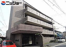 覚王山駅 11.3万円