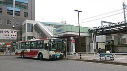 西武新宿線「西武柳沢」駅 1203m
