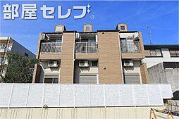 瑞穂運動場西駅 4.3万円