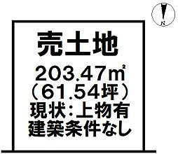 高田町濃施 売土地