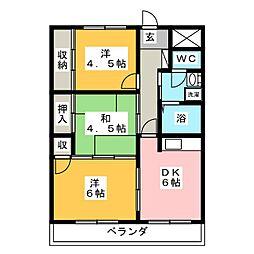 キャトルセゾンI[2階]の間取り