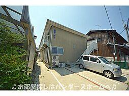 牧野駅 1.6万円