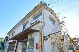 園杭アパート[1階]の外観