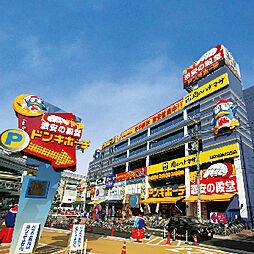 ドン・キホーテ北池袋店(290m)