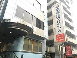 中京厚生クリニック