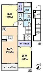 メゾン・ド・オーブ[2階]の間取り