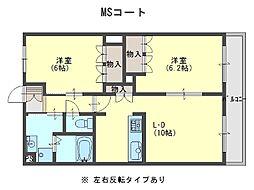 MSコート[2階]の間取り