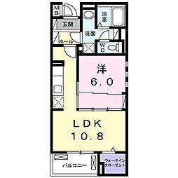 小田急小田原線 相武台前駅 徒歩9分の賃貸マンション 3階1LDKの間取り