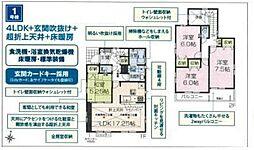 三河豊田駅 3,890万円