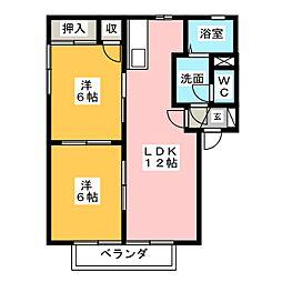 ガーデンハイツかわしま A棟[2階]の間取り