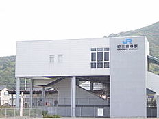 駅紀三井寺駅まで1635m