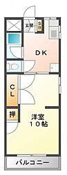 山尾第一マンション[2階]の間取り