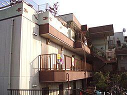 神奈川県横浜市保土ケ谷区峰岡町2丁目の賃貸マンションの外観