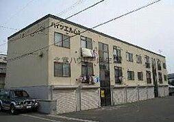 北海道札幌市北区新川二条8丁目の賃貸アパートの外観