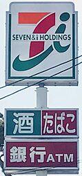 セブンイレブン大府江端店まで約289m 徒歩約4分