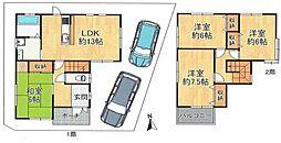 王寺駅 1,260万円