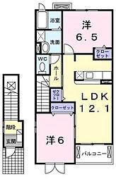 メゾン アイリスA棟[2階]の間取り