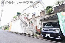 京王永山駅 1,880万円