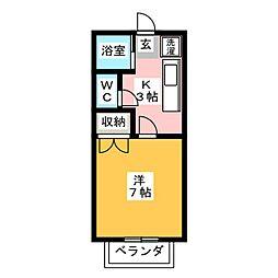 カーサひじり1[2階]の間取り
