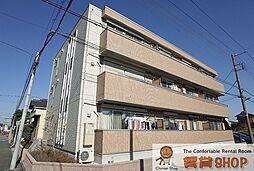 (仮)D-room飯山満町A[3階]の外観