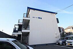セシール鴨池[1階]の外観