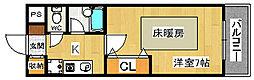 サンシャイン竜神橋[4階]の間取り