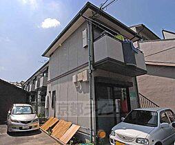京都府京都市上京区浄福寺通上長者町上る菱丸町の賃貸アパートの外観