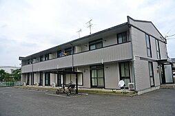 ひまわり[103号室]の外観