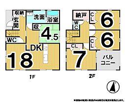 吉備真備駅 1,730万円