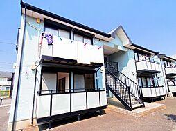 東京都西東京市向台町1丁目の賃貸アパートの外観