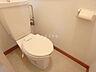 トイレ,2LDK,面積51.84m2,賃料5.5万円,JR千歳線 平和駅 徒歩3分,,北海道札幌市白石区北郷二条13丁目6番20号