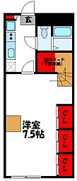 JR筑豊本線 新飯塚駅 徒歩29分の賃貸アパート 2階1Kの間取り